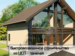 Строительство СИП домов в Бишкек