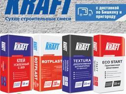 Сухие строительные смеси «Kraft от завода изготовителя