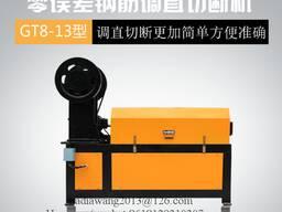 станок для правки , резки, и гибки арматуры GT8-13mm с завод