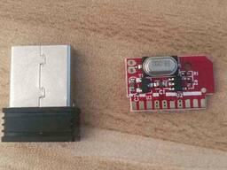 Transfer module and receiver for rechargeable wireless mouse