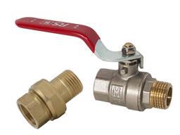 Пластиковые Трубы Водопроводные и Канализационные Полипропил - photo 8