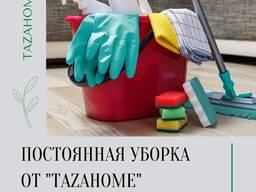 Уборка квартир на целый месяц от 5000 сом в Бишкеке