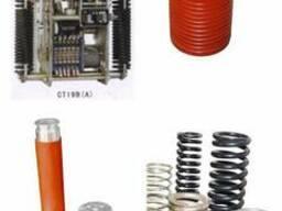 Вакуумные выключатели и все комплектующие детали к нему - фото 5