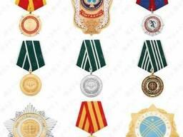 Ведомственные награды- производство медалей, орденов, значко