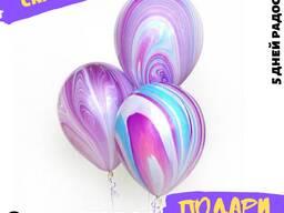Воздушные и гелиевые шарики и товары для праздника