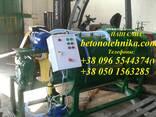 Завод для пр-ва пеноблоков и наливного пено От1,5до 5 м3/час - photo 1