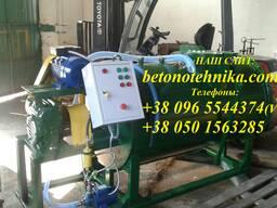 Завод для пр-ва пеноблоков и наливного пено От1, 5до 5 м3/час