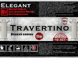 Жидкий травертин - photo 1