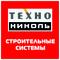 Бишкекская Кровельная Компания, ООО