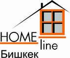 Home-line Бишкек SMART, ООО